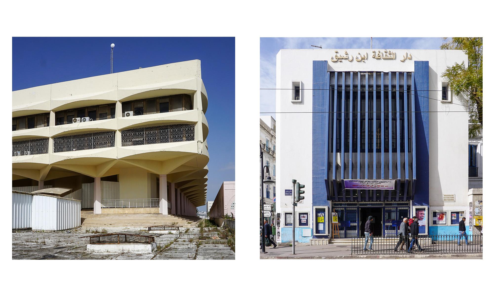 Zwei Gebäude in Tunis, die ungewöhnlich geformt sind und modern wirken